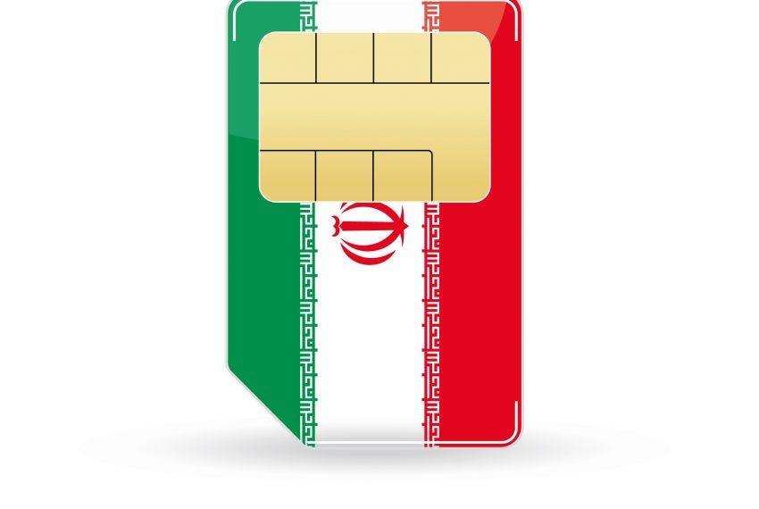 Buy SIM Card Iran